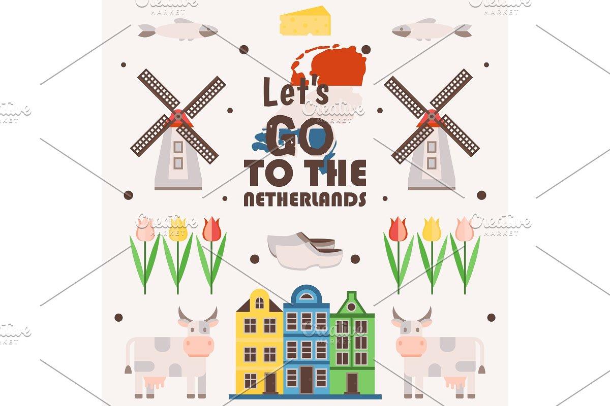 Netherlands travel poster, vector
