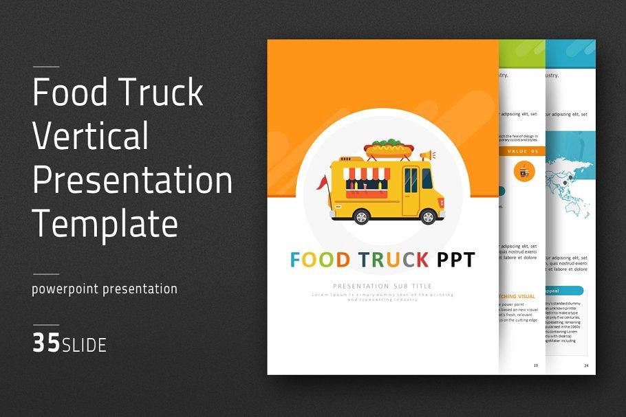 Food Truck Presentation Vertical Powerpoint Templates