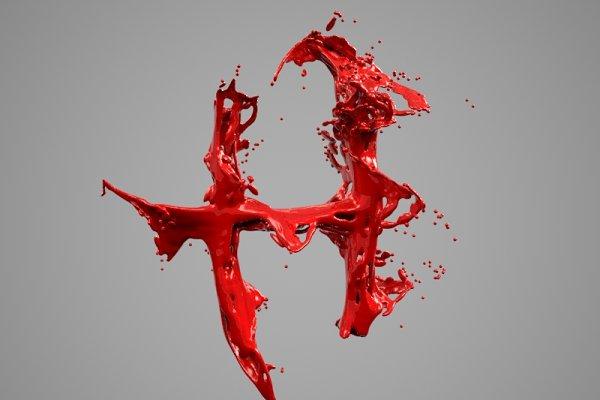 3D Food: Tedi Permana - Splash Liquid Alphabet: H
