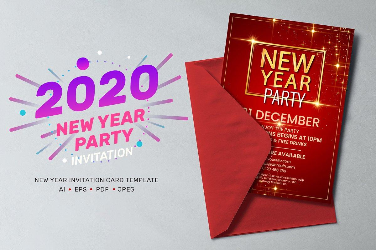 New Year Invitation Card Template | Creative Invitation Templates ...