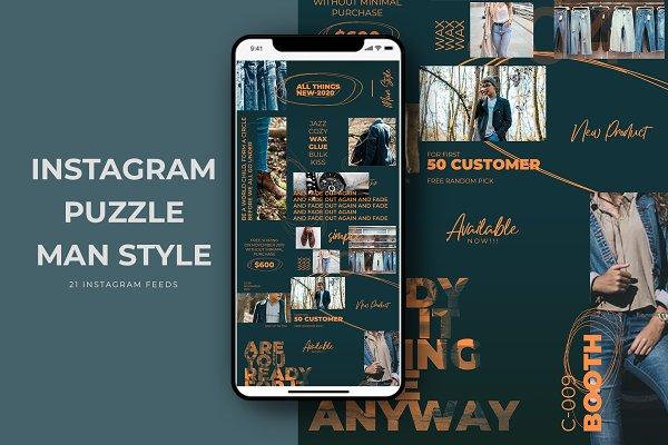 Instagram Puzzle Man Style