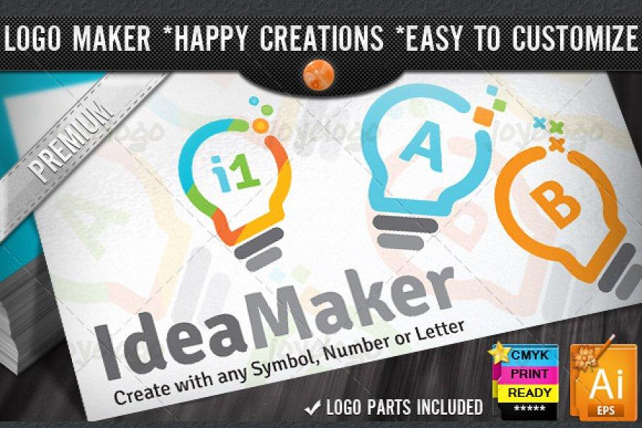 Colorful Flat Octagon Logo Maker Set ~ Logo Templates ~ Creative Market