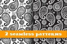 Turkish cucumber patterns.