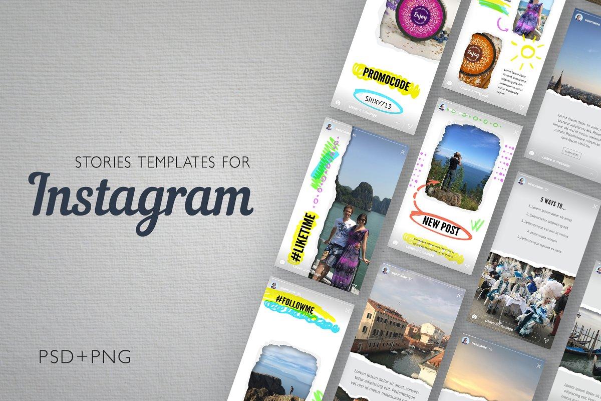 Instagram Stories templates set