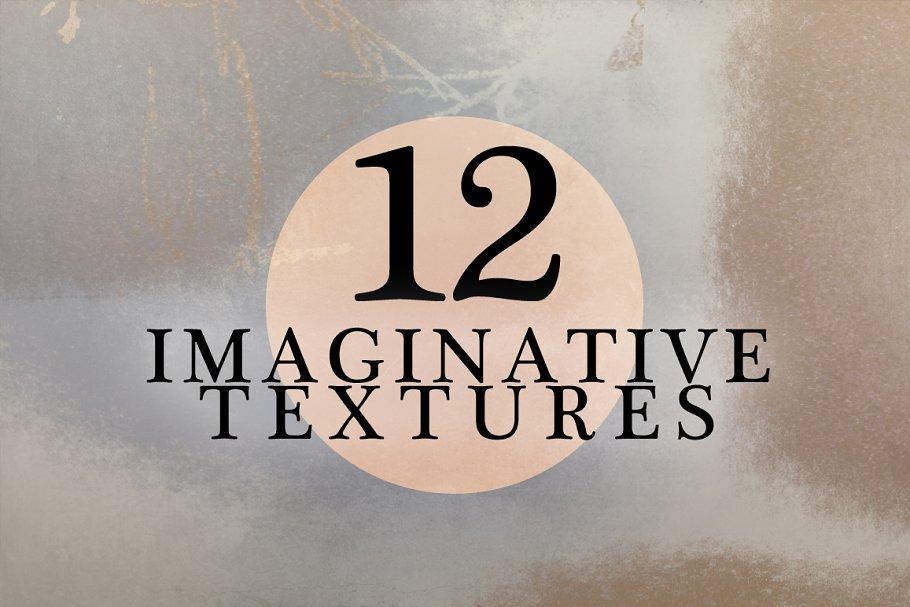 Imaginative Textures