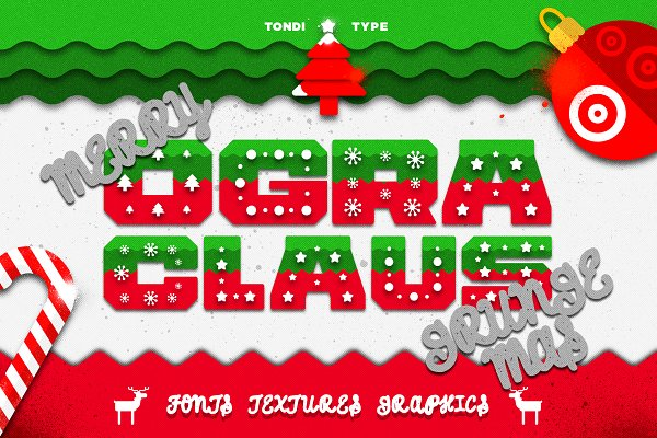 Merry Grungemas | Christmas Bundle