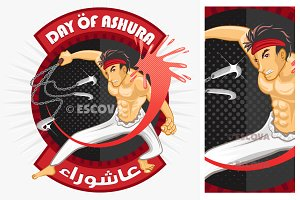 Day Of Ashura Muslim Islam