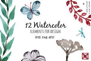 12 watercolor elements for design