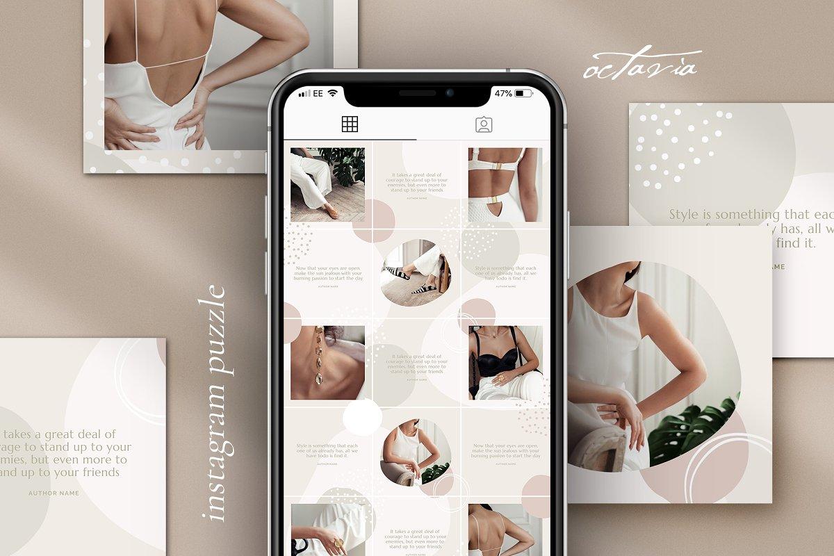 Octavia Instagram puzzle | SALE