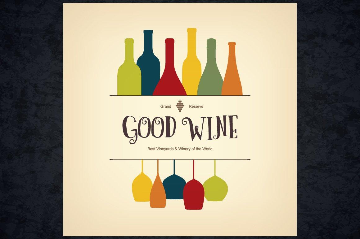 Wine list template for restaurant ~ Brochure Templates ~ Creative Market