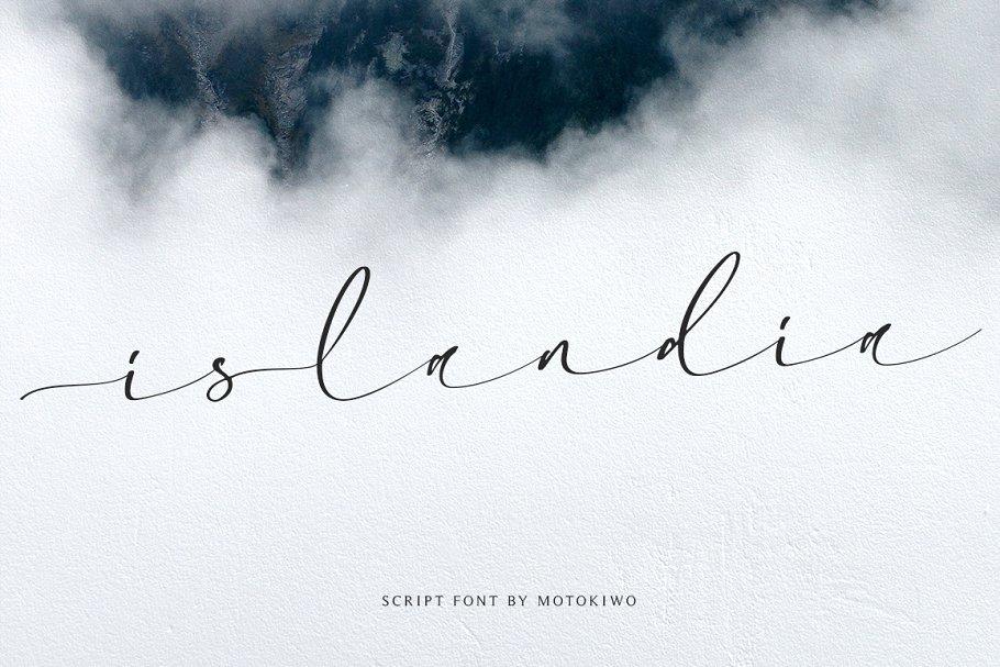 Islandia - Modern Font