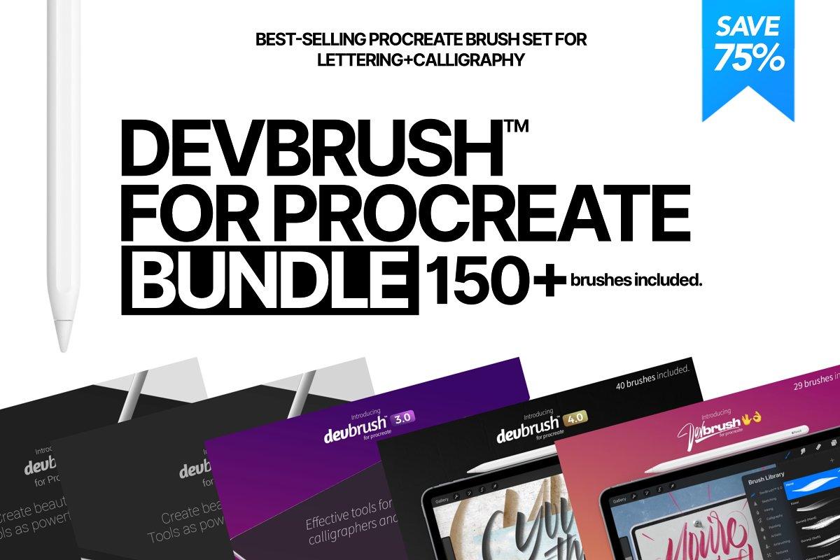 DEVBRUSH™ FOR PROCREATE BUNDLE