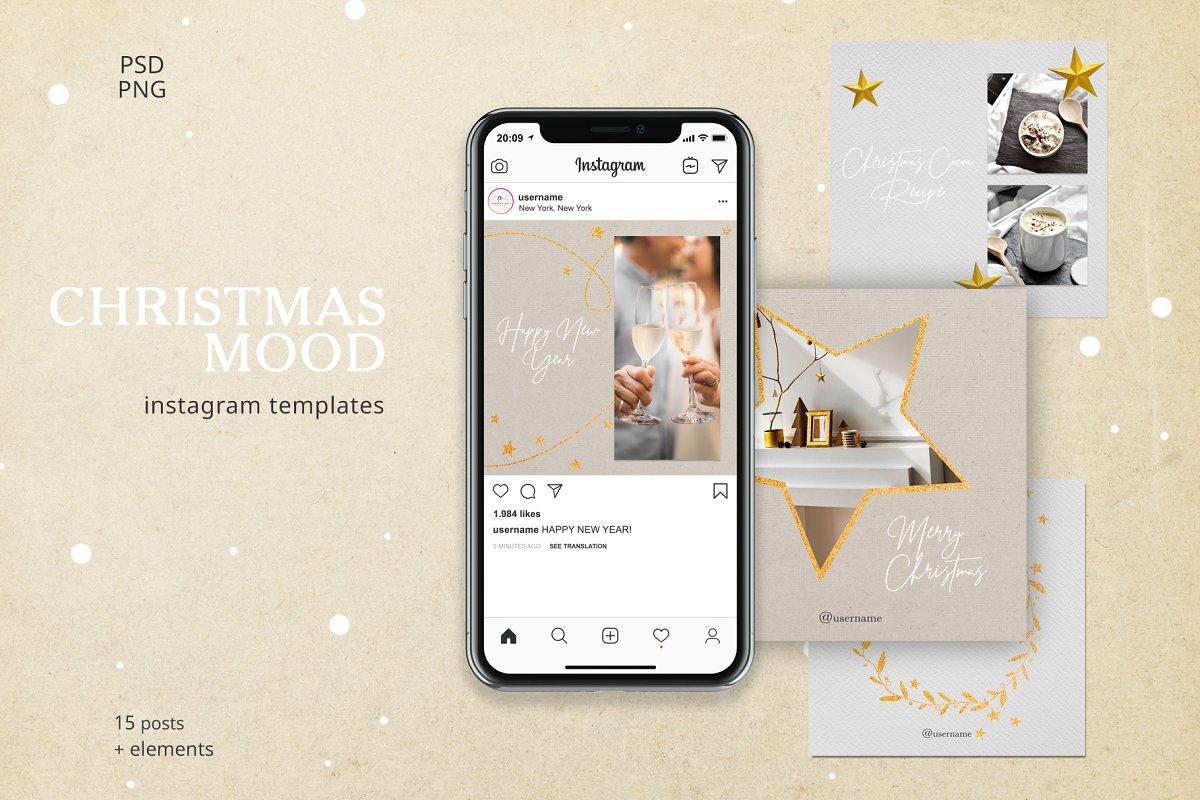 CHRISTMAS MOOD Instagram Templates
