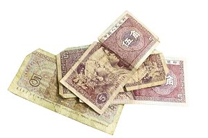 Chinese Money Image