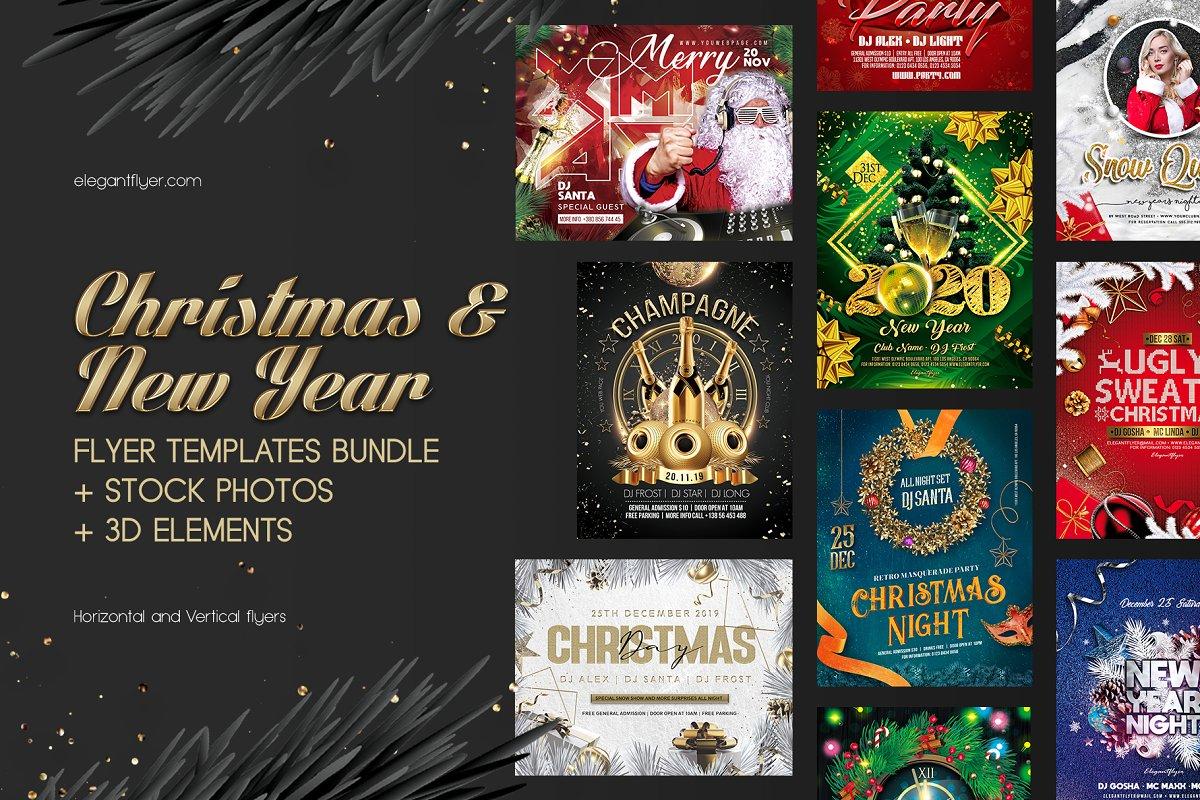 Christmas & New Year Flyers Bundle