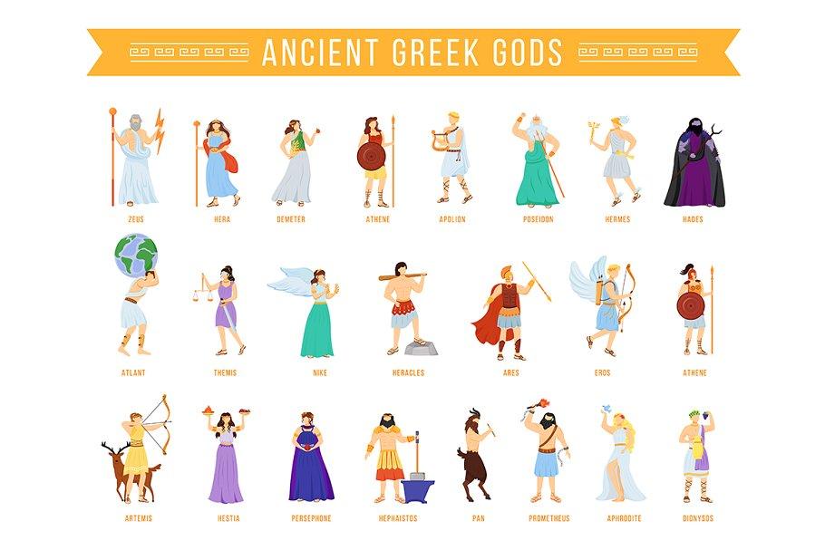 Ancient Greek Pantheon Illustration