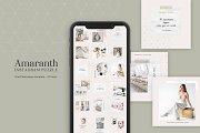 Amaranth - Instagram Puzzle
