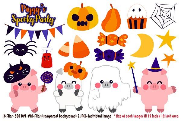 Piggy Spooky Party Digital Clip Art