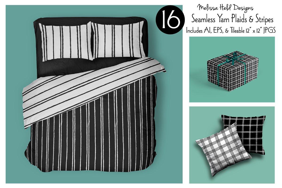 Seamless Yarn Plaids & Stripes
