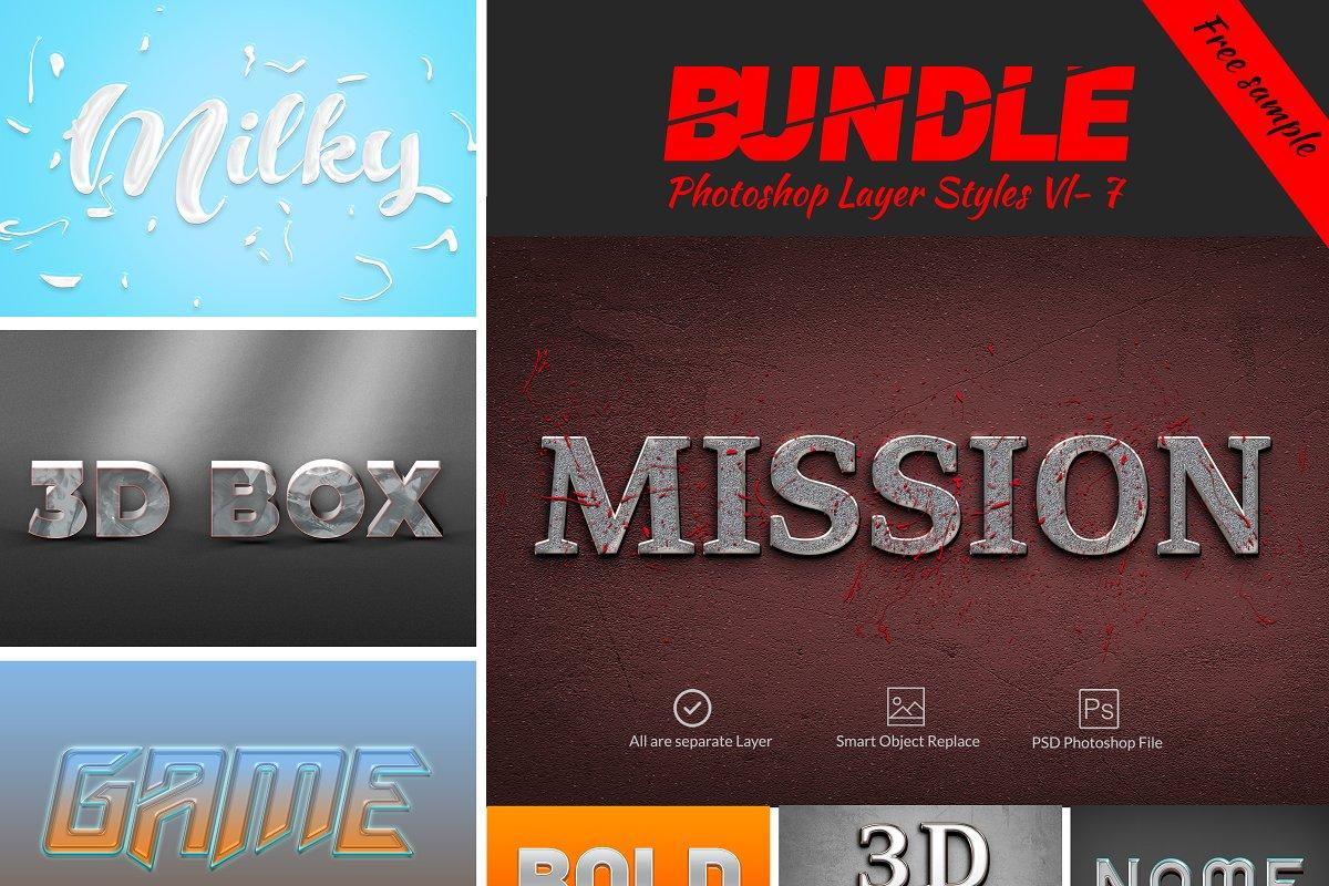 Bundle Photoshop Layer Style -7