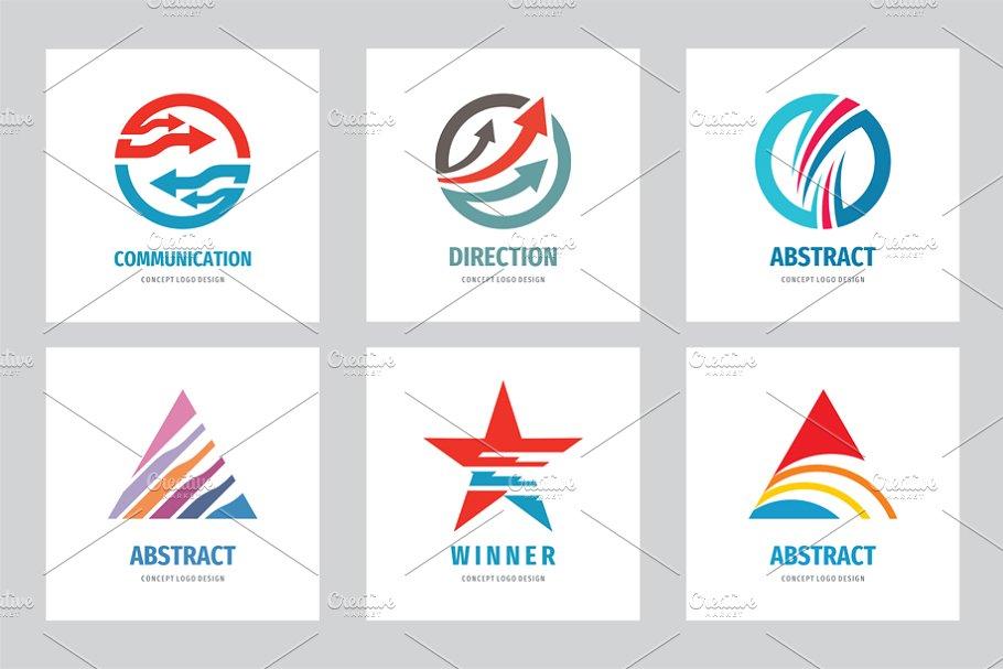 Business Concept Vector Logo Set
