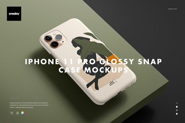 Iphone 11 Pro Matte Snap Case Mockup Creative Photoshop Templates Creative Market
