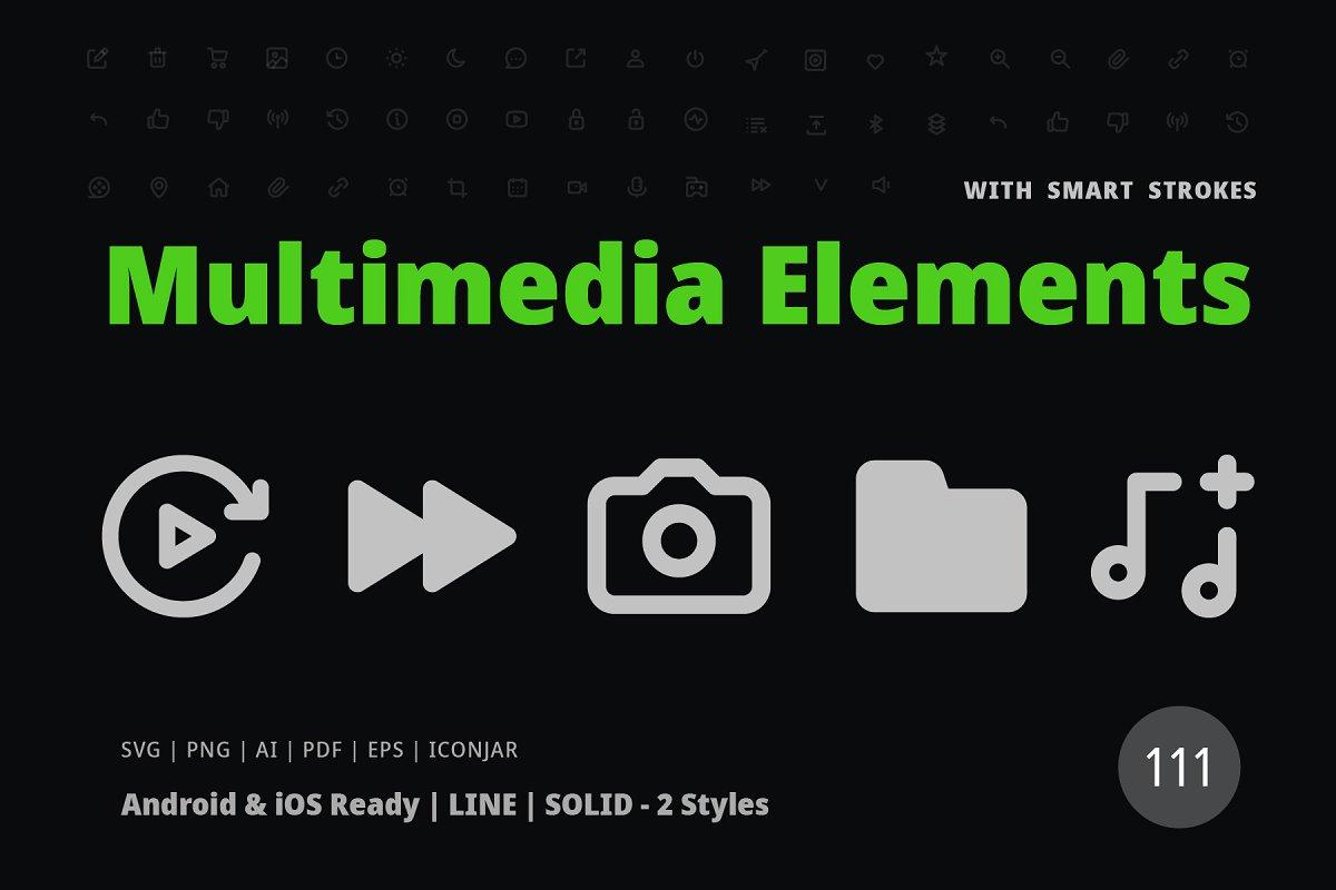Multimedia UI Icons
