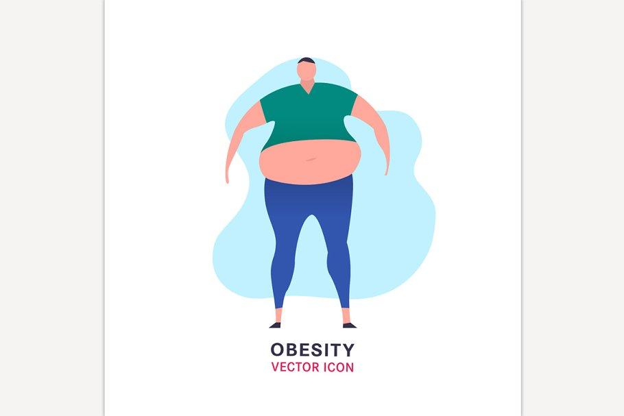 Obese man image