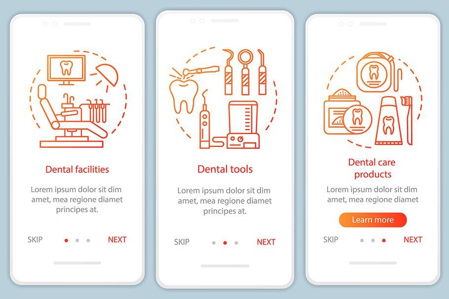 Dental stuff mobile app pages