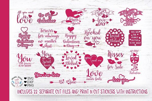 Valentine Kisses 25 Cents Pre Designed Illustrator Graphics Creative Market