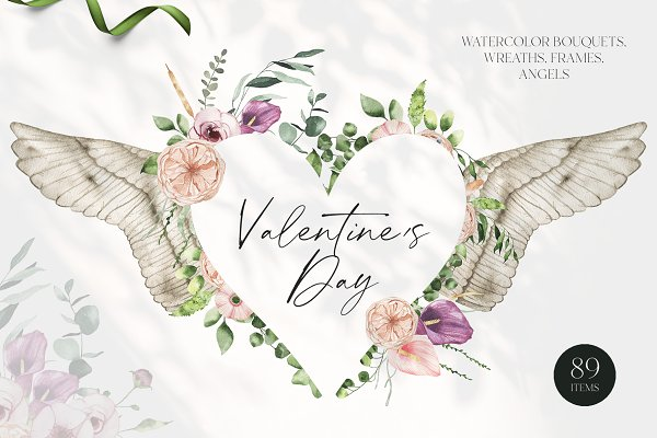 Valentines Day - watercolor graphic