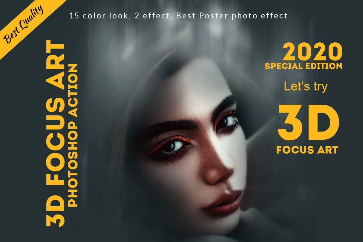 3D Focus Art Effect Photoshop Action