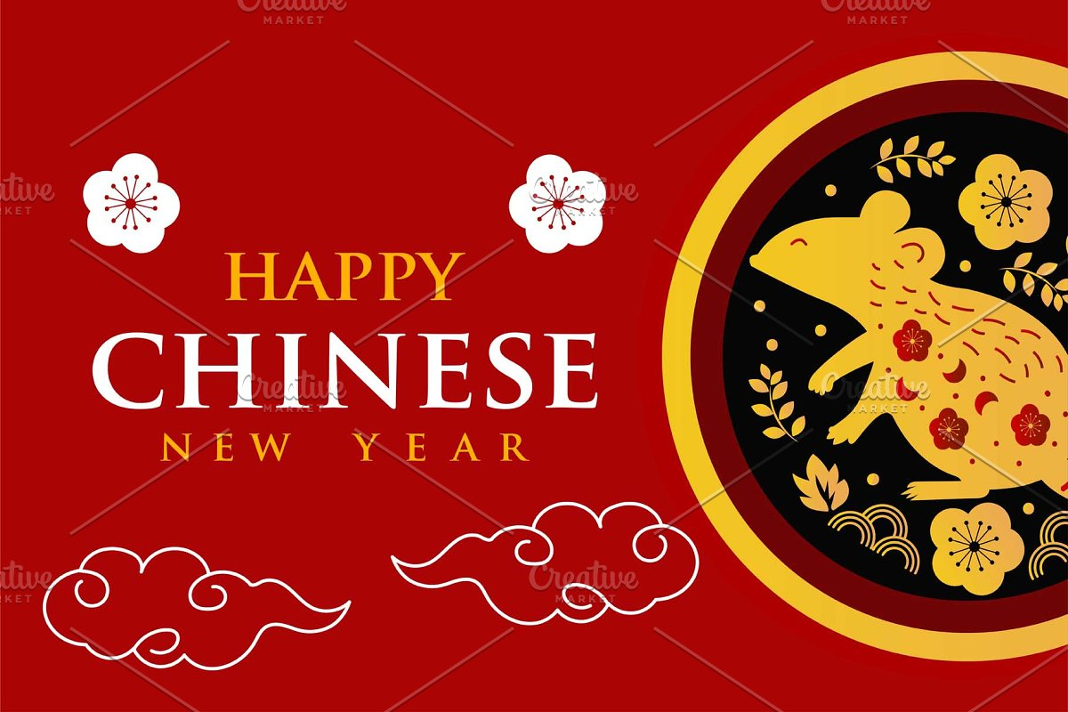 what is the lunar new year 2020