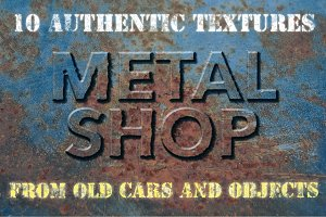Metal Shop textures