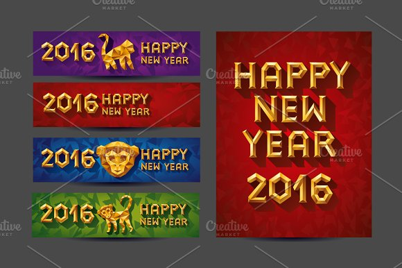 New year 2016 cards. Monkey symbol - Graphics