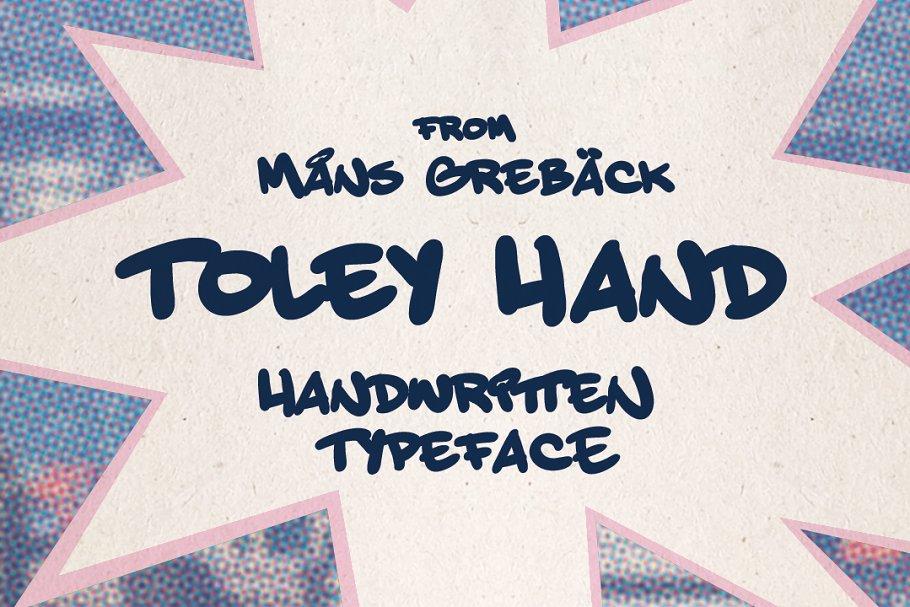 Toley Hand
