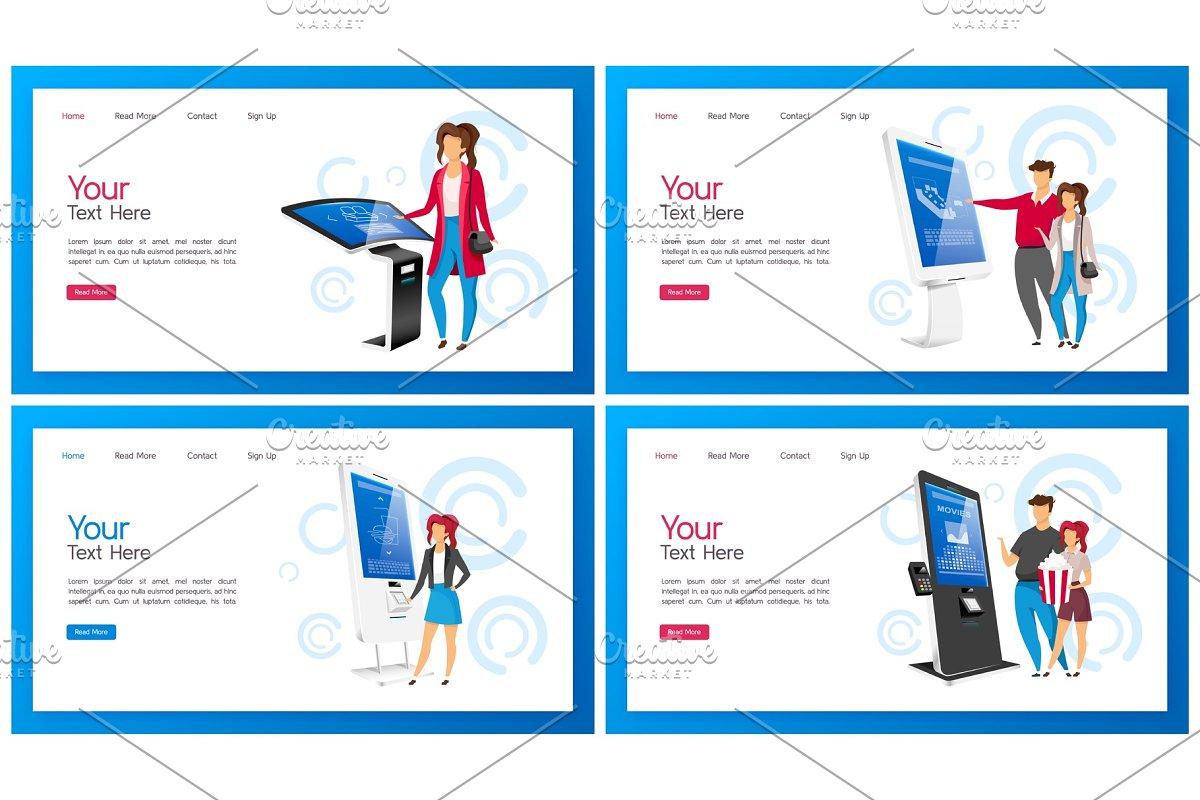Self order kiosk homepages set