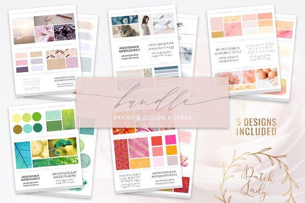 Brand & Design Board Bundle