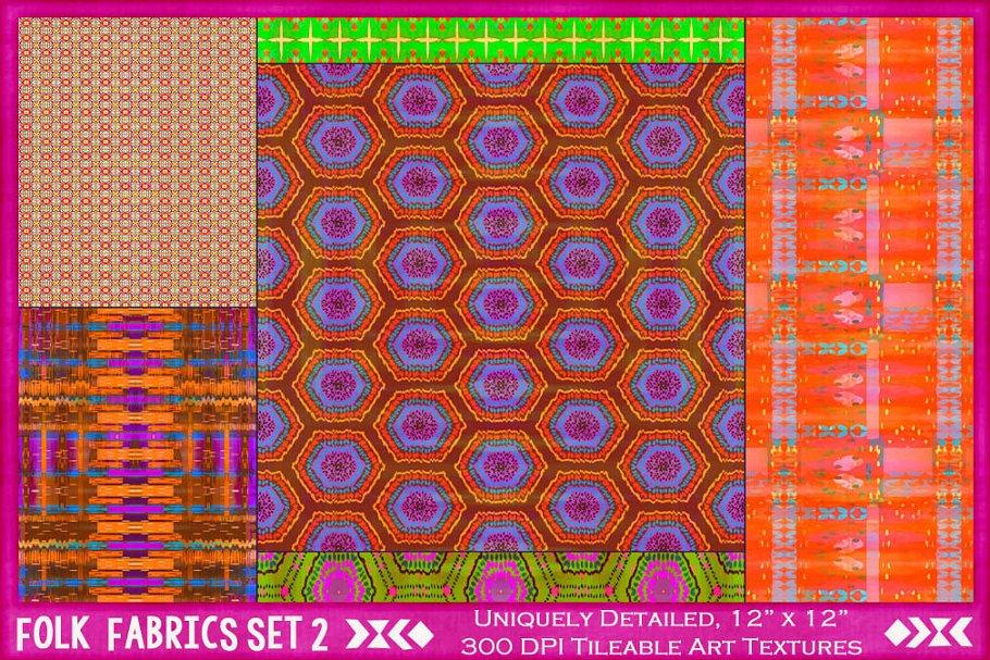 Folk Art Fabric 2:  Bright Tiles