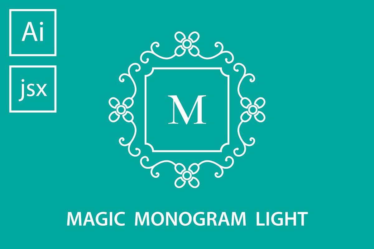 Magic Monogram Light script