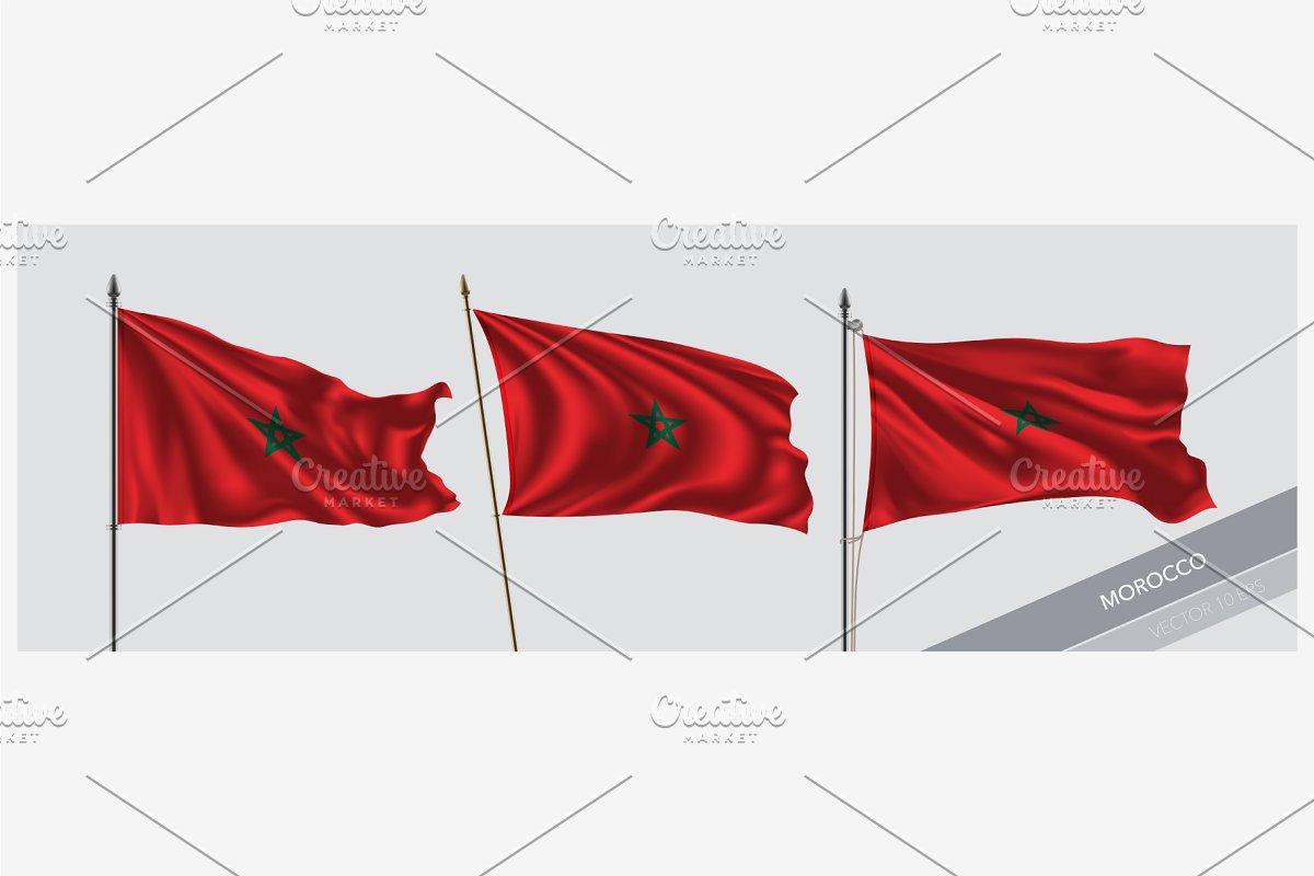 Set of Morocco waving flag vector