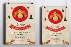 Thanksgiving Invitation | Flyer-V106