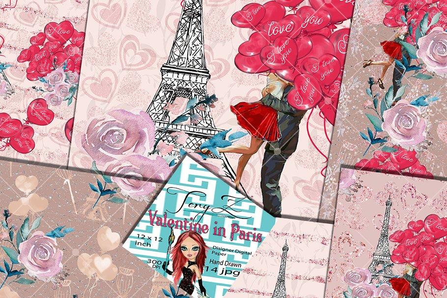 Paris Valentine's Day Paper
