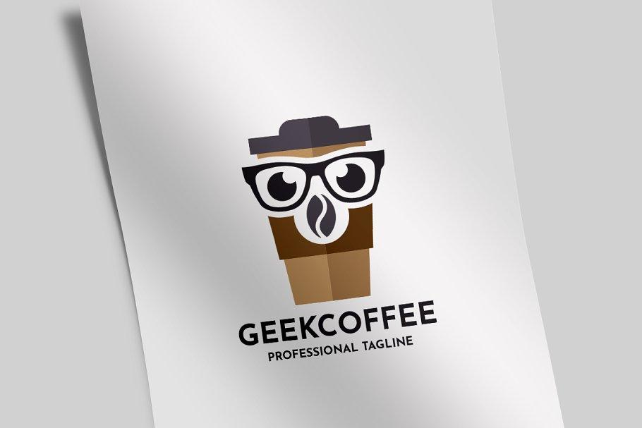 Geek Coffee Logo