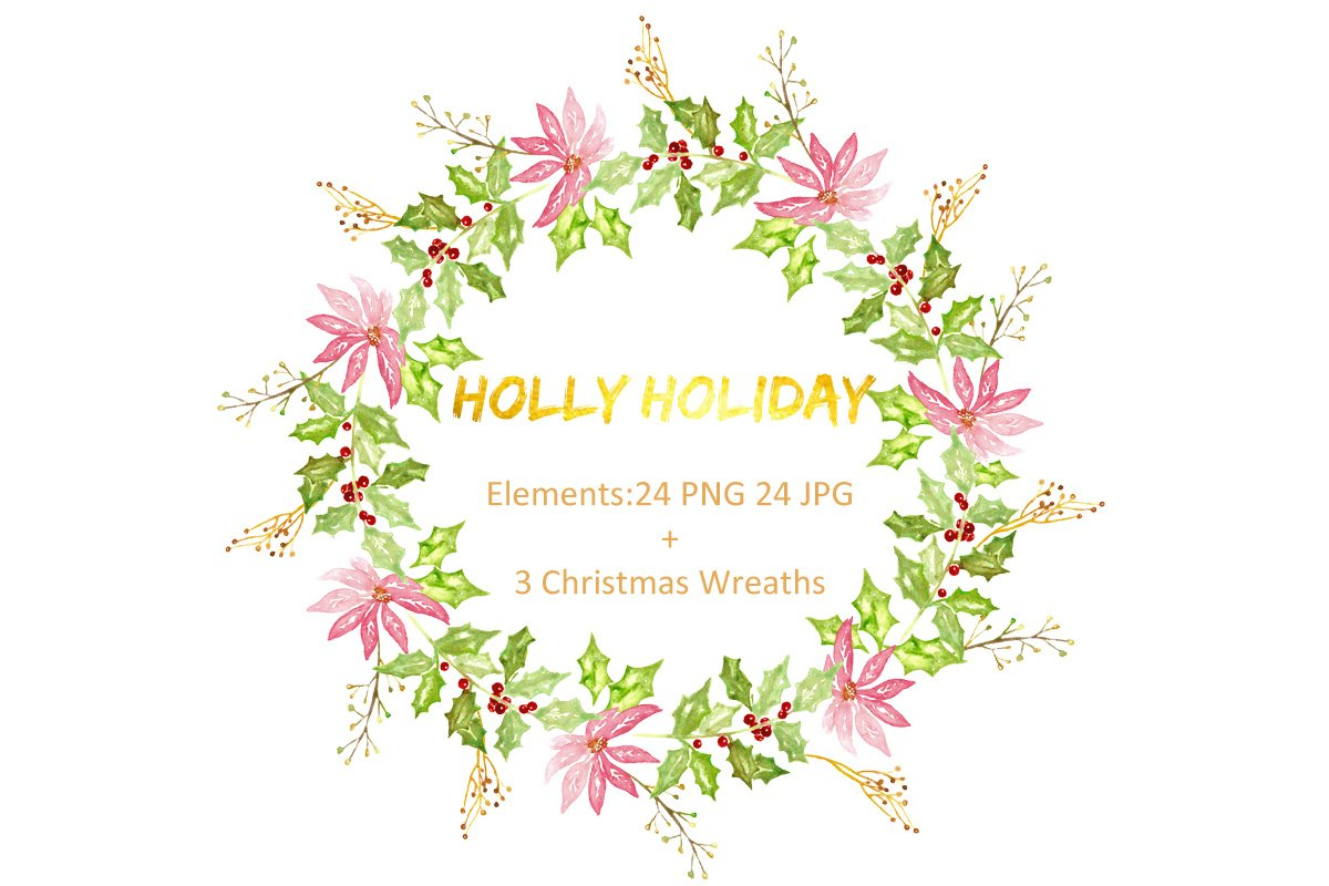 Holly Holiday Watercolor Clipart Illustrations