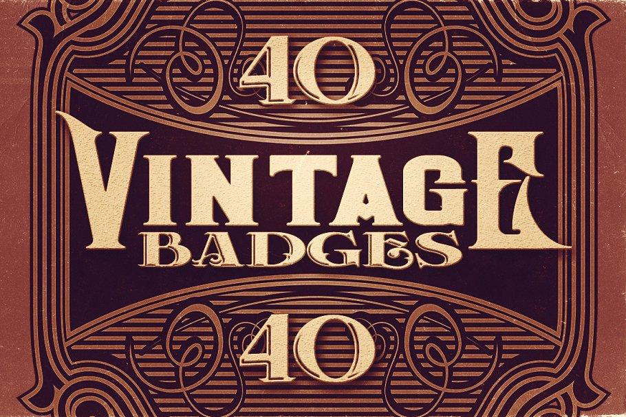 40 Vintage Badges