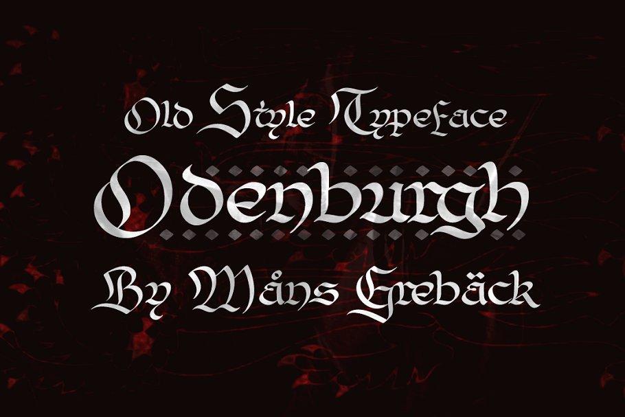 Odenburgh