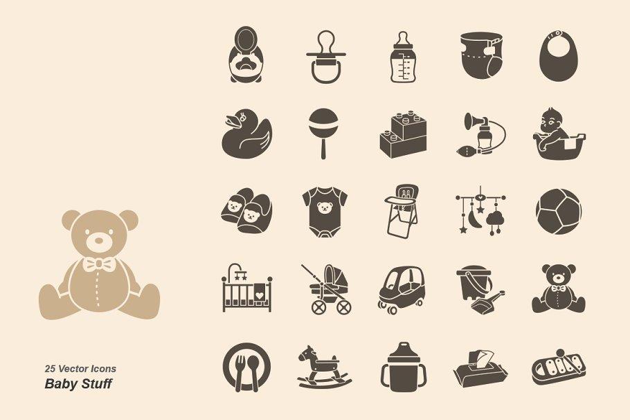 Baby stuff vector icons