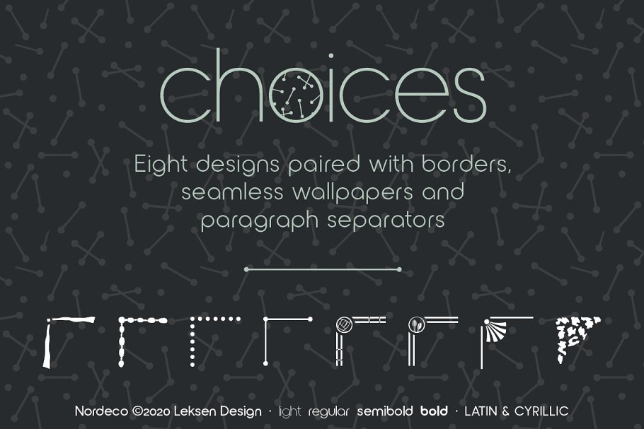 Nordeco Cyrillic Light in Sans-Serif Fonts - product preview 4