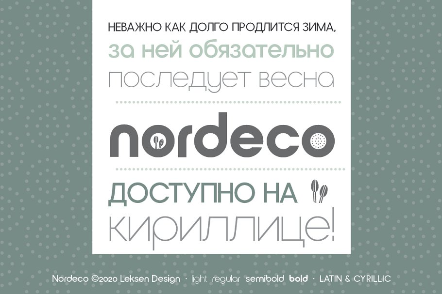Nordeco Cyrillic Collection